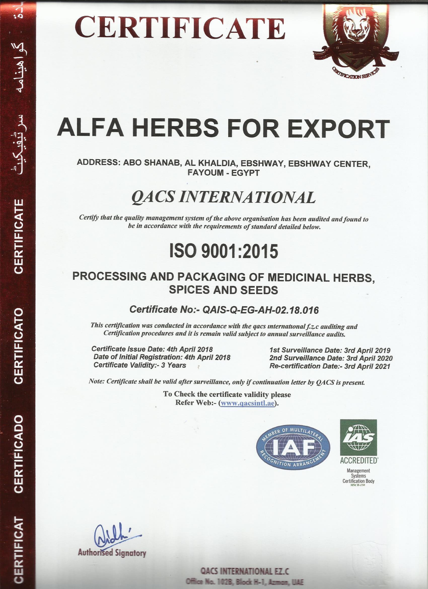 Alfa herbs ISO 9001 2018-2019